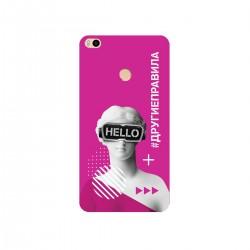 """Чехол для Xiaomi с принтом """"Богиня общения (розовый)"""""""