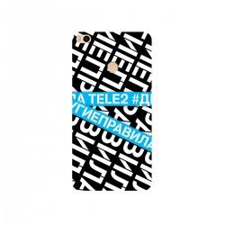 """Чехол для Xiaomi с принтом """"У меня другие правила (синий)"""""""