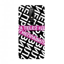 """Чехол для Nokia с принтом """"У меня другие правила (розовый)"""""""