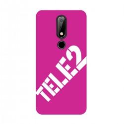 """Чехол для Nokia с принтом """"Ничего лишнего (розовый)"""""""