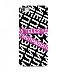 """Чехол для Apple iPhone с принтом """"У меня другие правила (розовый)"""""""